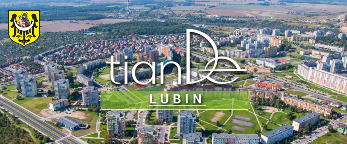 tiande-lubin.png